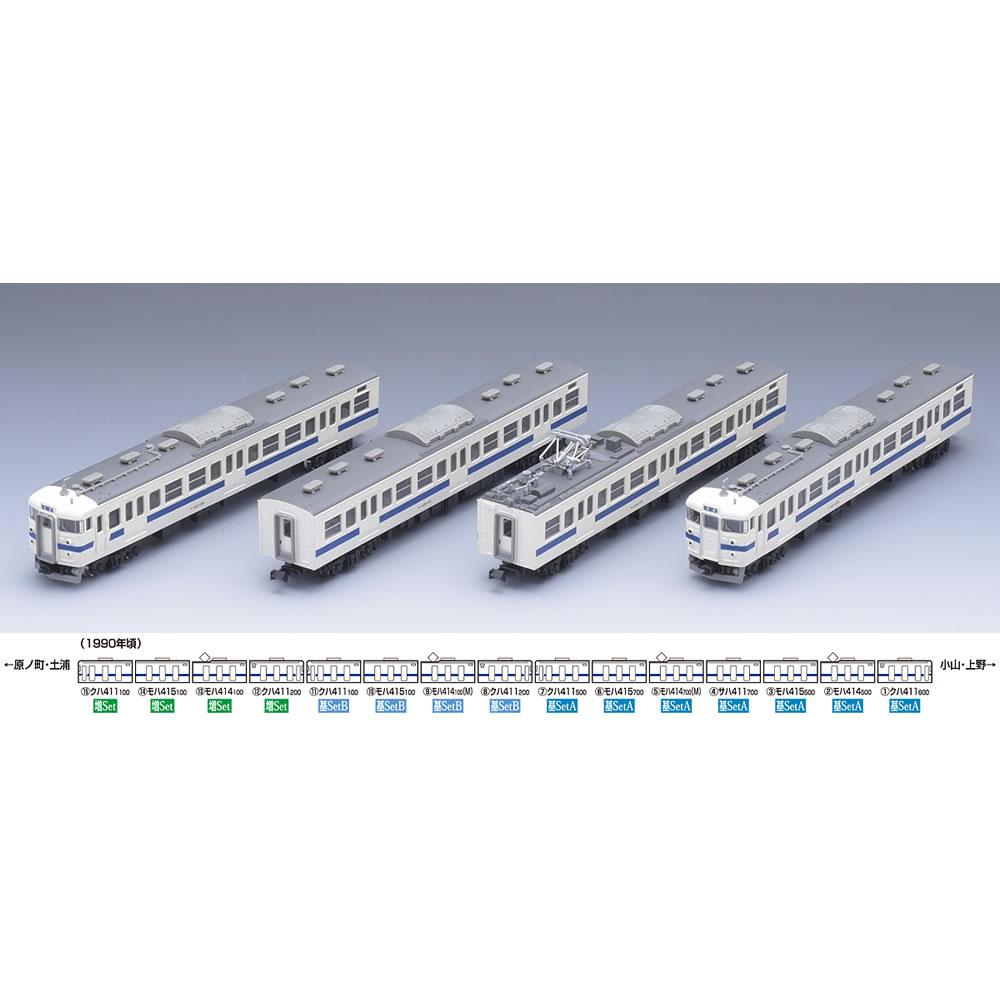 【新品】【O倉庫】[RWM](再販)92886 国鉄 415系近郊電車(常磐線)増結セット(4両) Nゲージ 鉄道模型 TOMIX(トミックス)(20180731)