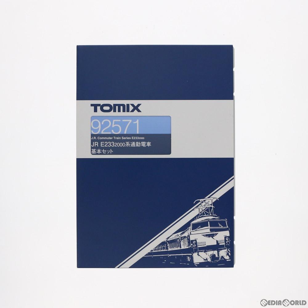 【新品】【O倉庫】[RWM](再販)92571 JR E233-2000系通勤電車基本セット(4両) Nゲージ 鉄道模型 TOMIX(トミックス)(20180901)