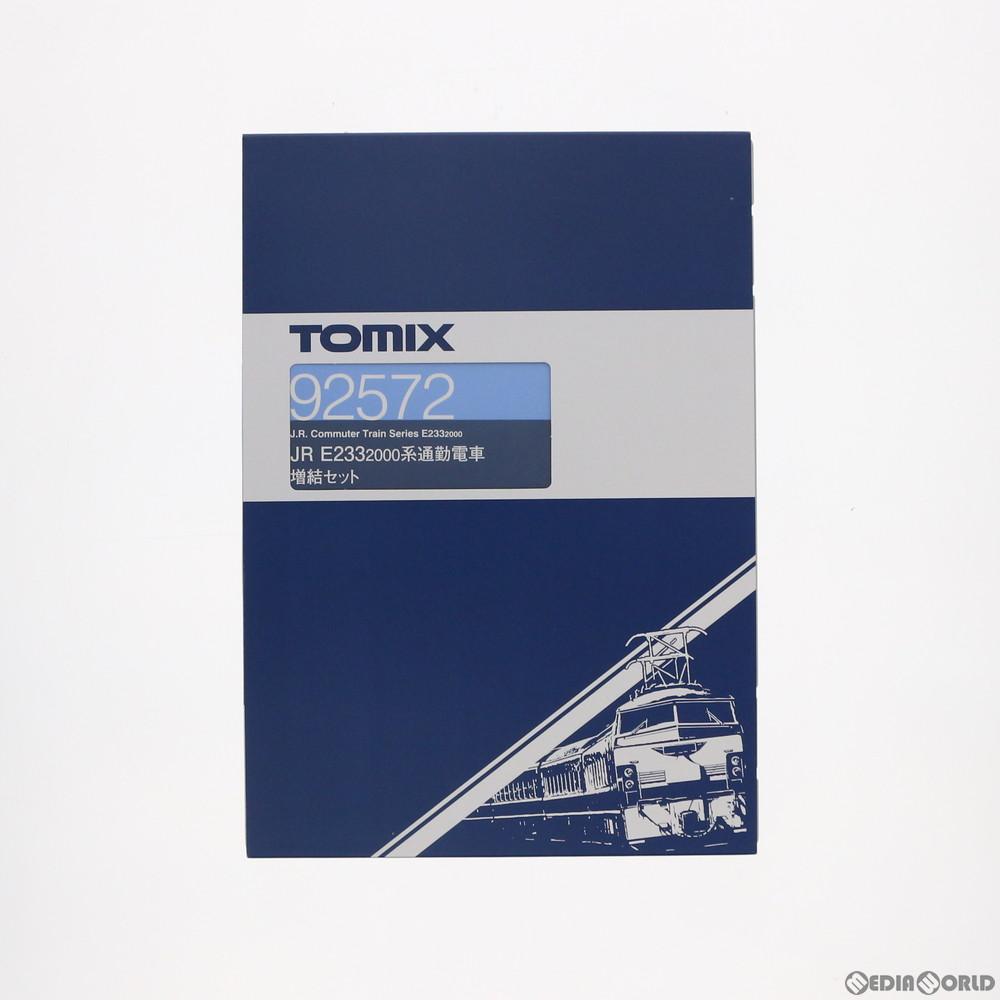 【新品】【O倉庫】[RWM](再販)92572 JR E233-2000系通勤電車増結セット(6両) Nゲージ 鉄道模型 TOMIX(トミックス)(20180901)