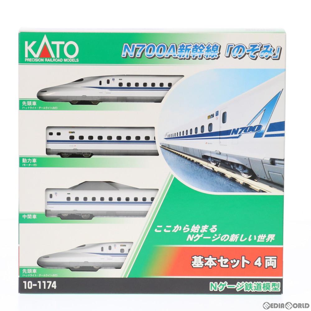 【予約安心発送】[RWM](再販)10-1174 N700A『のぞみ』 4両基本セット Nゲージ 鉄道模型 KATO(カトー)(2018年8月)