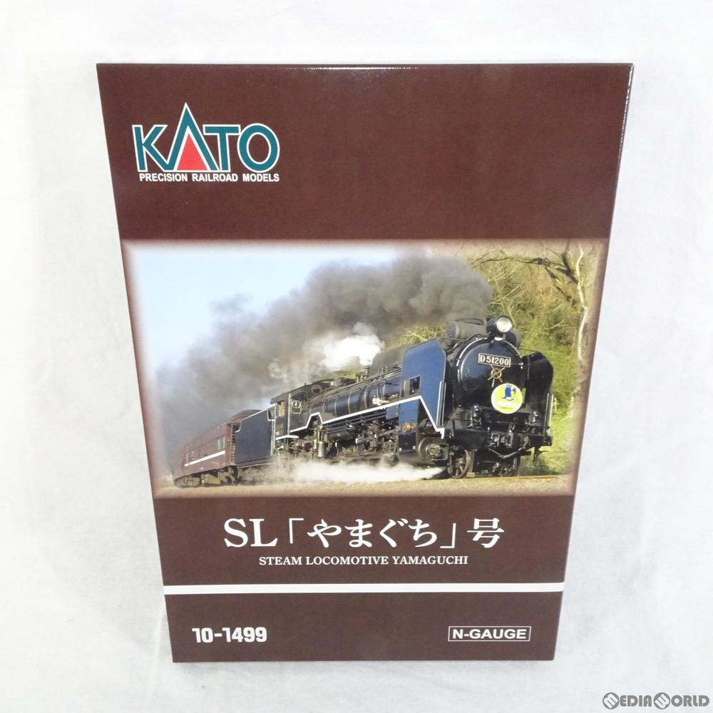 【新品】【O倉庫】[RWM]10-1499 特別企画品 D51 200+35系 SL「やまぐち」号 6両セット Nゲージ 鉄道模型 KATO(カトー)(20180901)
