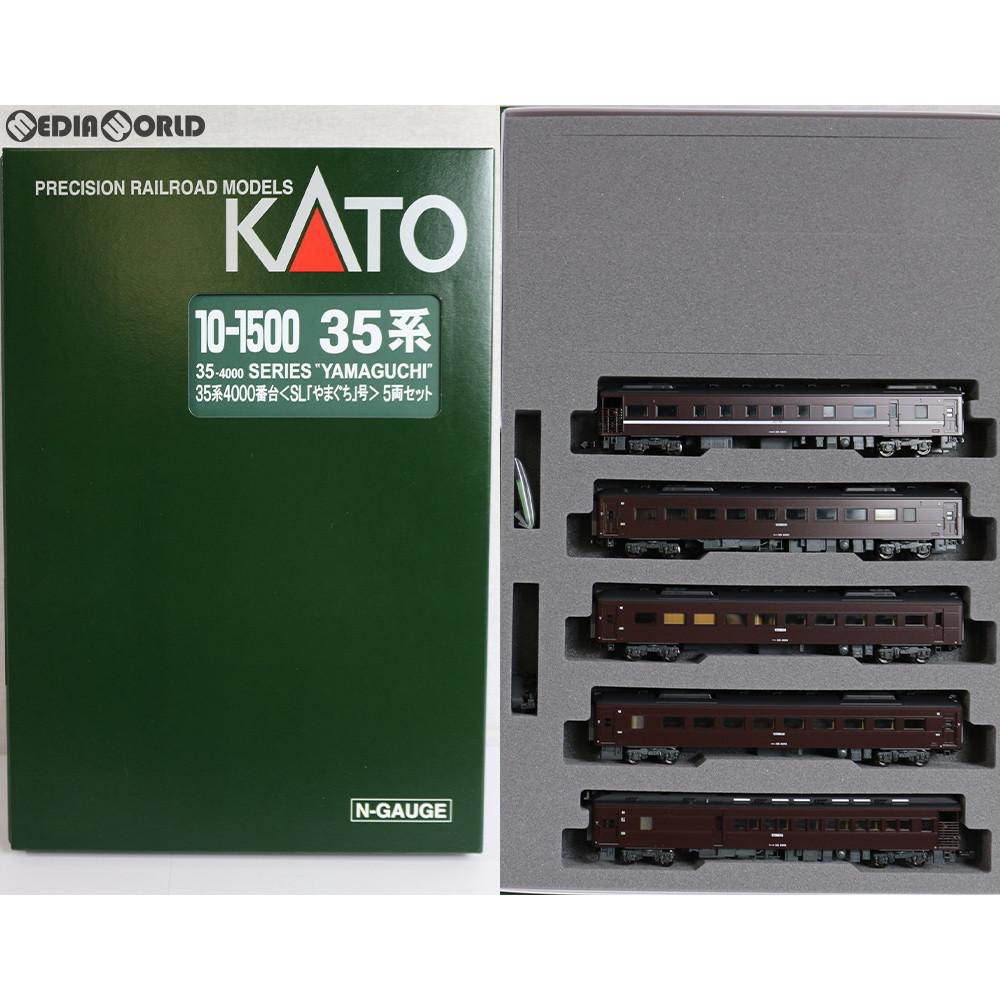 【中古】[RWM]10-1500 35系4000番台 SL「やまぐち」号 5両セット Nゲージ 鉄道模型 KATO(カトー)(20181124)