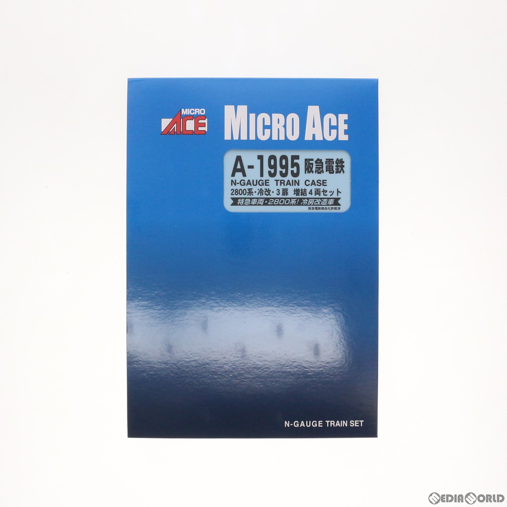 【中古】[RWM]A1995 阪急電鉄2800系 冷改 3扉 増結4両セット Nゲージ 鉄道模型 MICRO ACE(マイクロエース)(20180831)