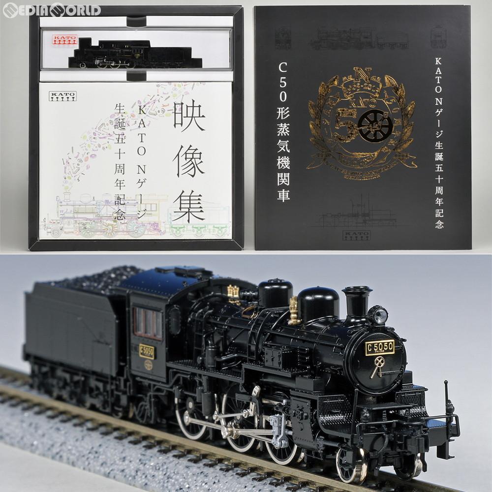 【新品】【O倉庫】[RWM]2027 C50 KATO Nゲージ50周年記念製品 Nゲージ 鉄道模型 KATO(カトー)(20160428)