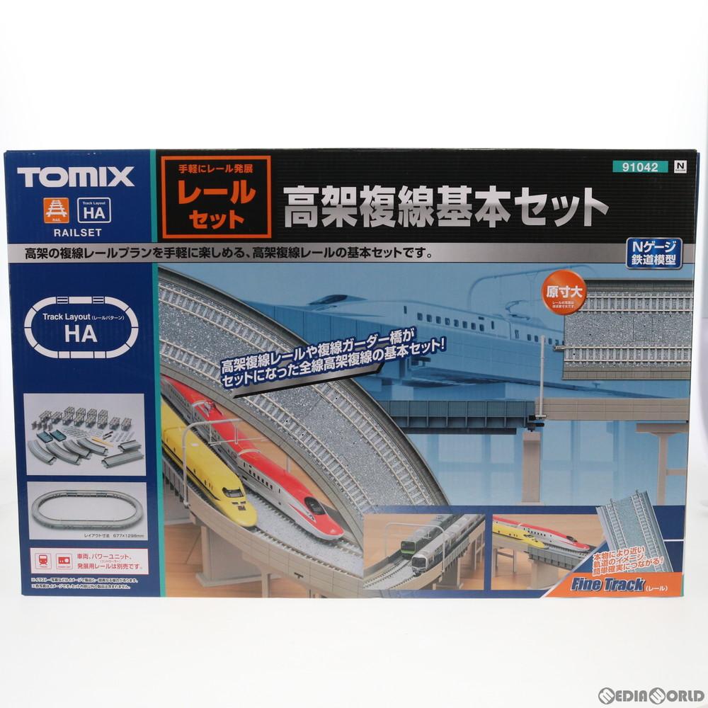 【新品】【O倉庫】[RWM]91042 高架複線基本セット(レールパターンHA) Nゲージ 鉄道模型 TOMIX(トミックス)(20180927)