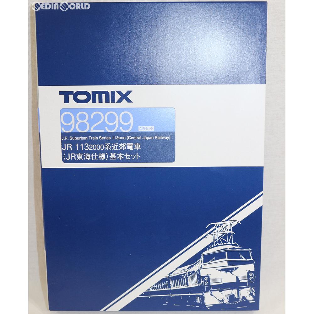 【予約前日発送】[RWM]98299 JR 113-2000系近郊電車(JR東海仕様)基本セット(4両) Nゲージ 鉄道模型 TOMIX(トミックス)(2018年10月)