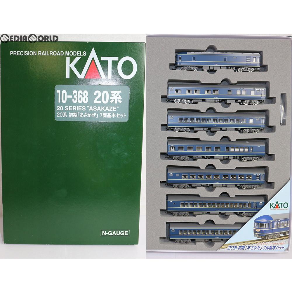 【中古】[RWM]10-368 20系 初期 「あさかぜ」 基本7両セット Nゲージ 鉄道模型 KATO(カトー)(20031222)