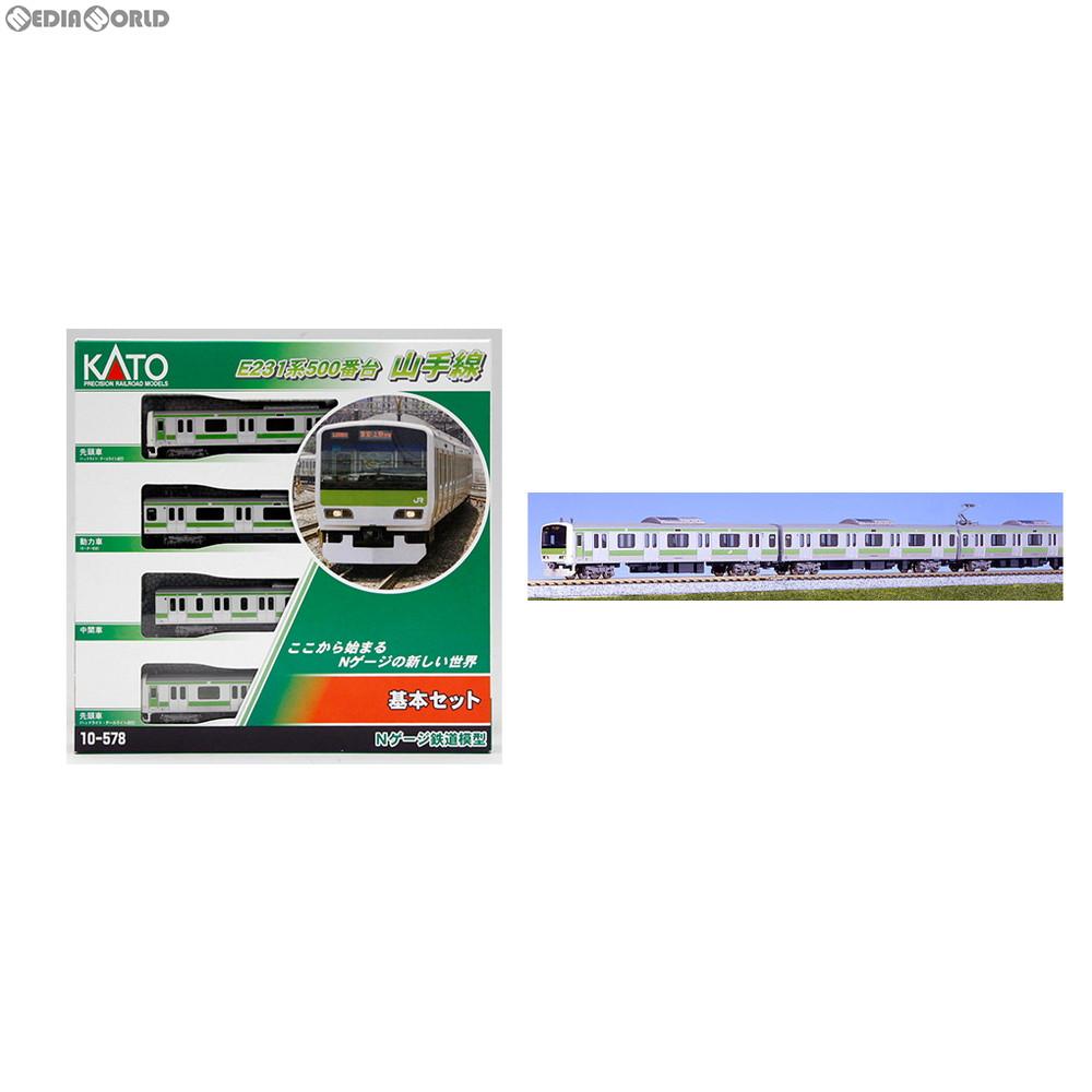 【新品】【O倉庫】[RWM]10-890 E231系500番台 山手線 基本4両セット Nゲージ 鉄道模型 KATO(カトー)(20120430)