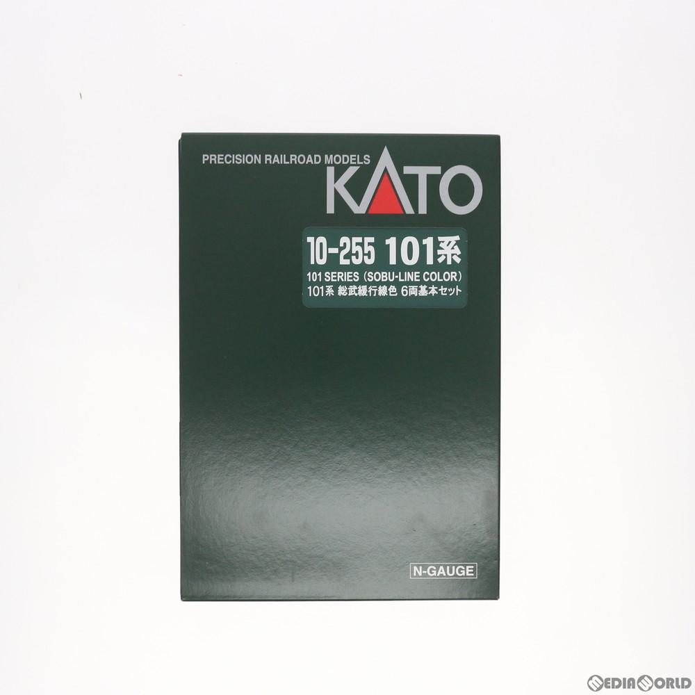 【新品】【O倉庫】[RWM]10-255 101系 総武緩行線色 基本6両セット Nゲージ 鉄道模型 KATO(カトー)(20160422)
