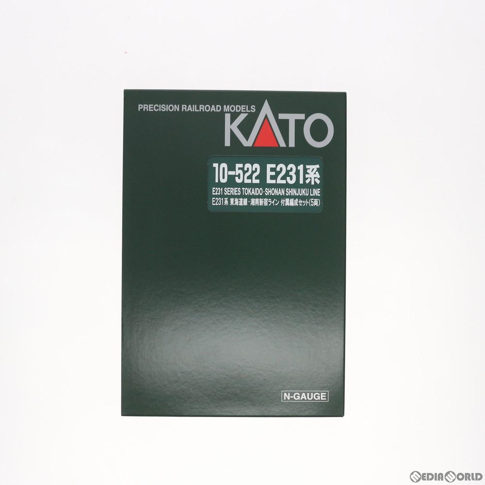 【新品】【O倉庫】[RWM]10-522 E231系 東海道線・湘南新宿ライン 付属編成5両セット Nゲージ 鉄道模型 KATO(カトー)(20090331)