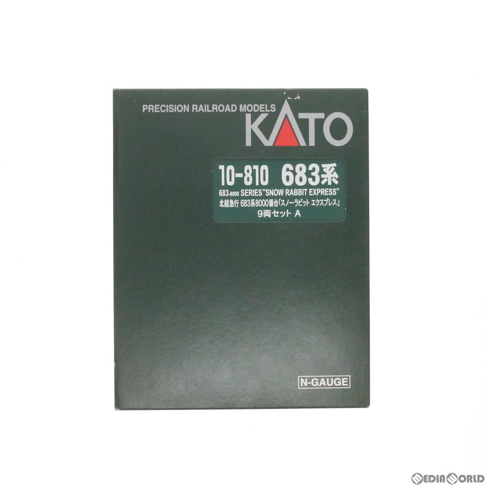 【予約安心発送】[RWM](再販)10-810 北越急行 683系 8000番台 「スノーラビットエクスプレス」 9両セット Nゲージ 鉄道模型 KATO(カトー)(2018年12月)