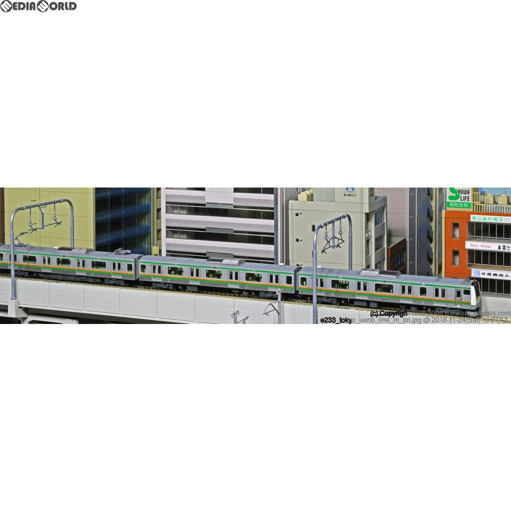 【新品】【O倉庫】[RWM]10-1270 E233系3000番台 東海道線・上野東京ライン 付属編成5両セット Nゲージ 鉄道模型 KATO(カトー)(20150328)