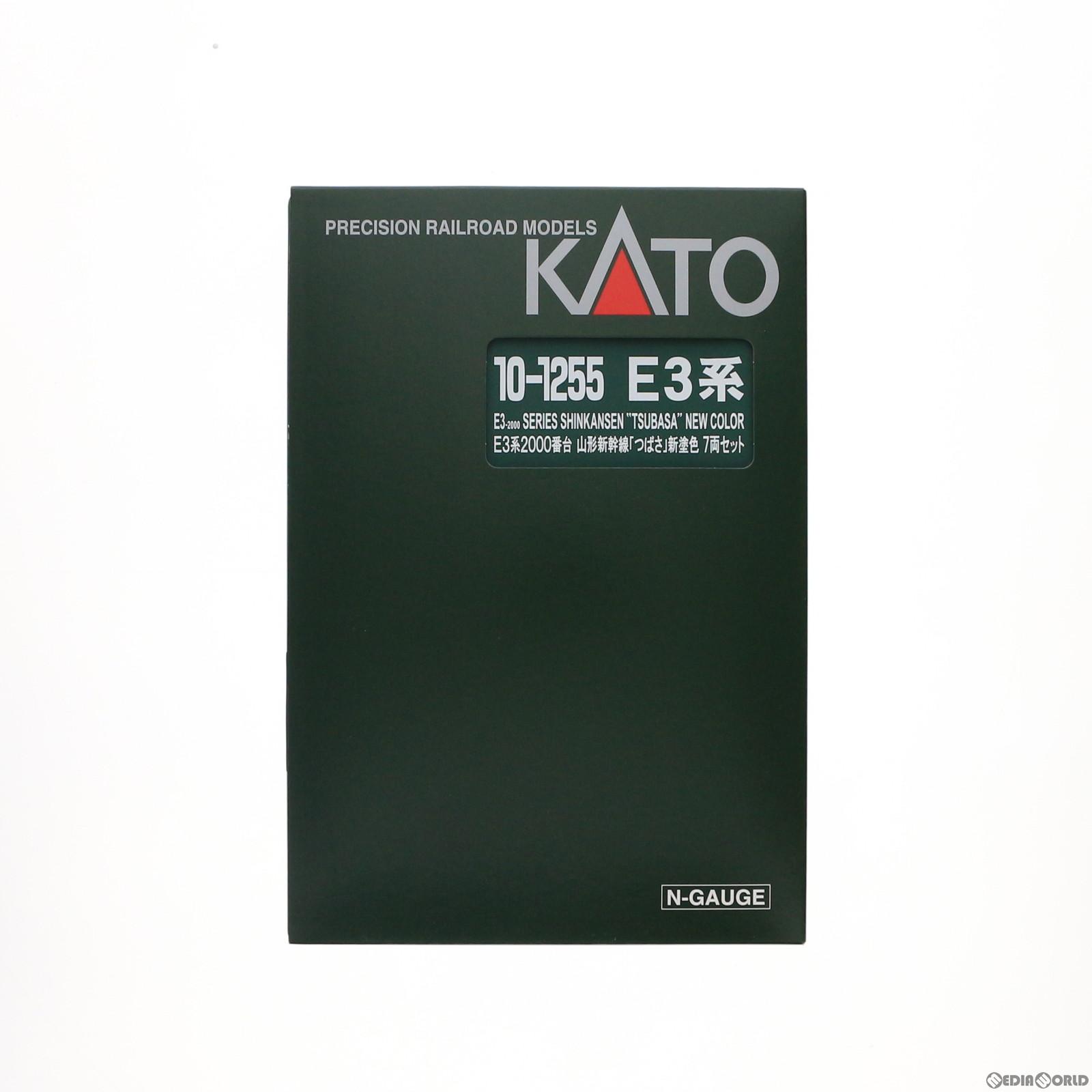 【再入荷!】 【中古】[RWM]10-1255 E3系2000番台 山形新幹線「つばさ」新塗色 7両セット E3系2000番台 Nゲージ Nゲージ 7両セット 鉄道模型 KATO(カトー)(20150530), MADE IN TOKUSHIMA SHOP:0dd1100e --- canoncity.azurewebsites.net