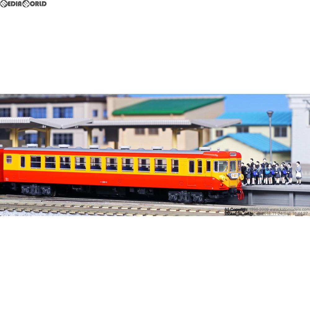 低価格 【新品】 155系【O倉庫】[RWM]10-1299 155系 修学旅行電車 Nゲージ 「ひので・きぼう」 基本8両セット 鉄道模型 Nゲージ 鉄道模型 KATO(カトー)(20160430), CooLZONもっと眠りを楽しもう!:4dd6972a --- canoncity.azurewebsites.net