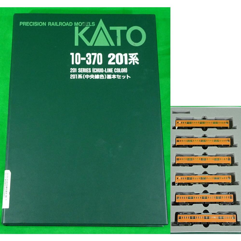 【中古】[RWM]10-370 201系中央線色基本(6両) Nゲージ 鉄道模型 KATO(カトー)(20031222)