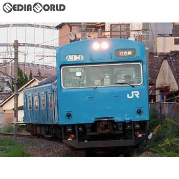 有名ブランド 【新品即納 Nゲージ】[RWM]50609 JR103系(羽衣線・HL101編成タイプ)3両編成セット(動力付き) Nゲージ 鉄道模型 GREENMAX(グリーンマックス)(20181129), ビバ サングラス:5303c4c5 --- canoncity.azurewebsites.net