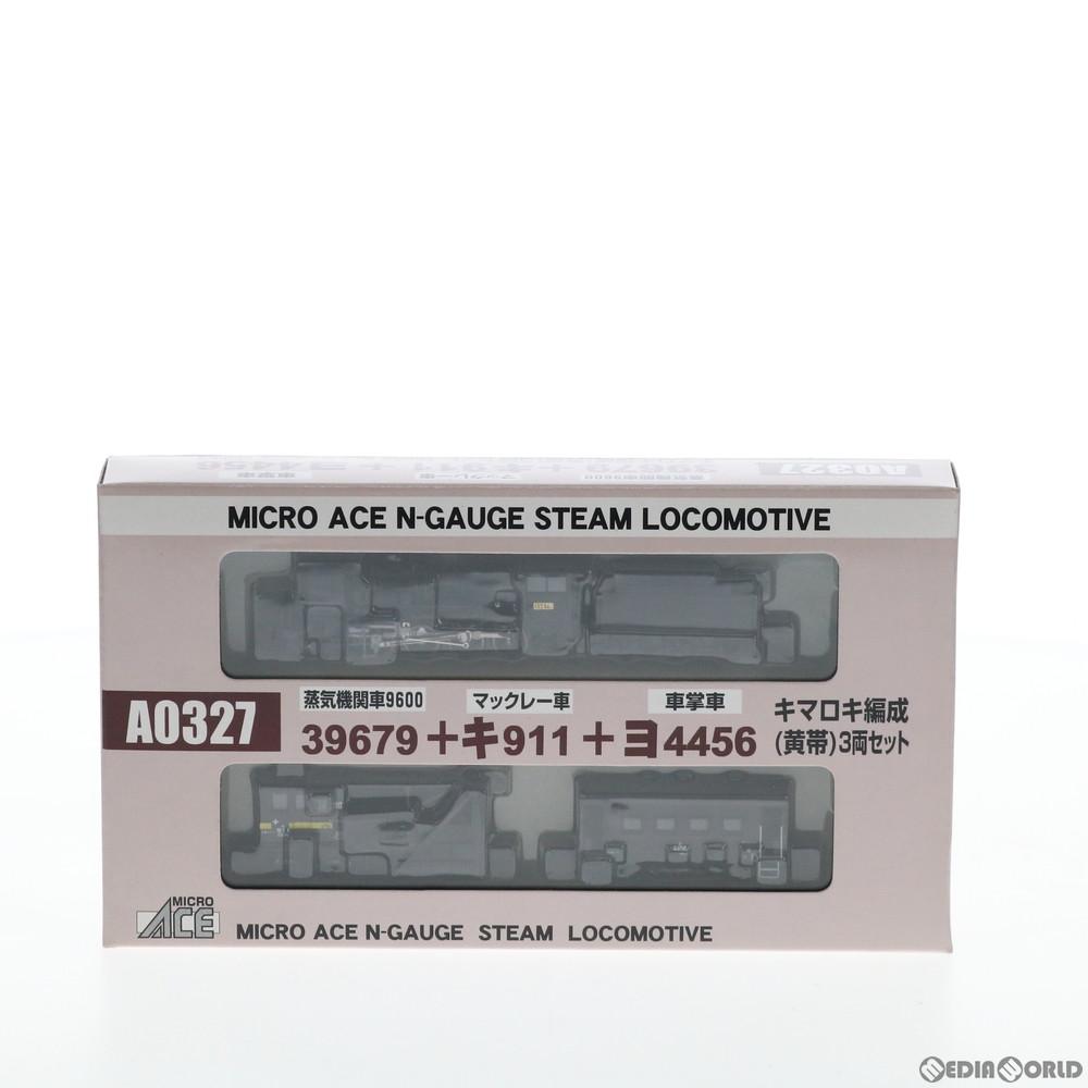 【中古】[RWM]A0327 9600型39679+キ911+ヨ4456 キマロキ編成(黄帯) 3両セット Nゲージ 鉄道模型 MICRO ACE(マイクロエース)(20030116)