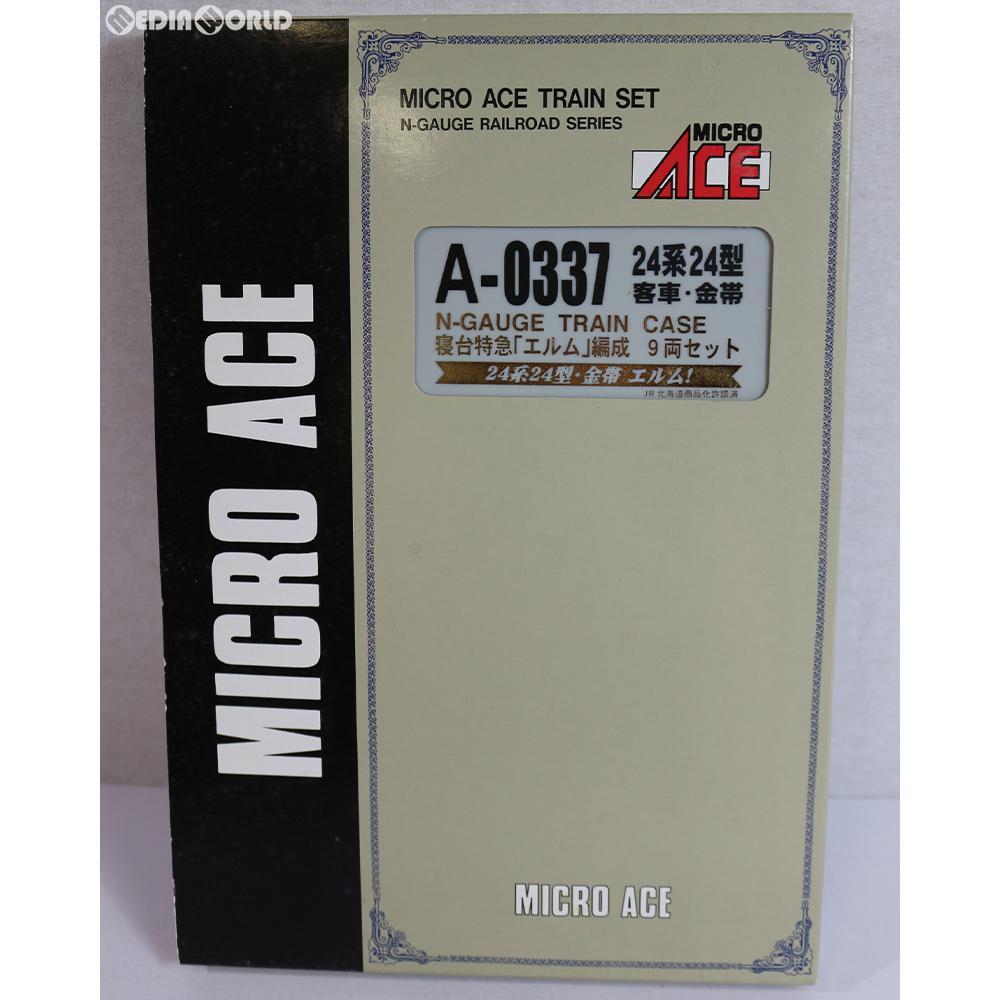 【中古】[RWM]A0337 24系24型客車金帯 寝台特急「エルム」 9両セット Nゲージ 鉄道模型 MICRO ACE(マイクロエース)(20030410)