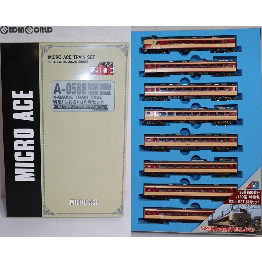 【中古】[RWM]A0568 183系1500番台/189系・特急色 特急「しおさい」 8両セット Nゲージ 鉄道模型 MICRO ACE(マイクロエース)(20060330)