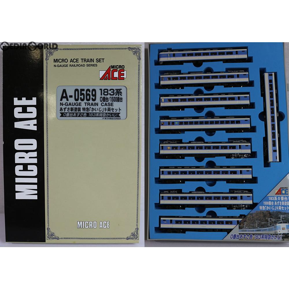 【中古】[RWM]A0569 183系0/1500番台・あずさ新塗装 特急「かいじ」 9両セット Nゲージ 鉄道模型 MICRO ACE(マイクロエース)(20060331)