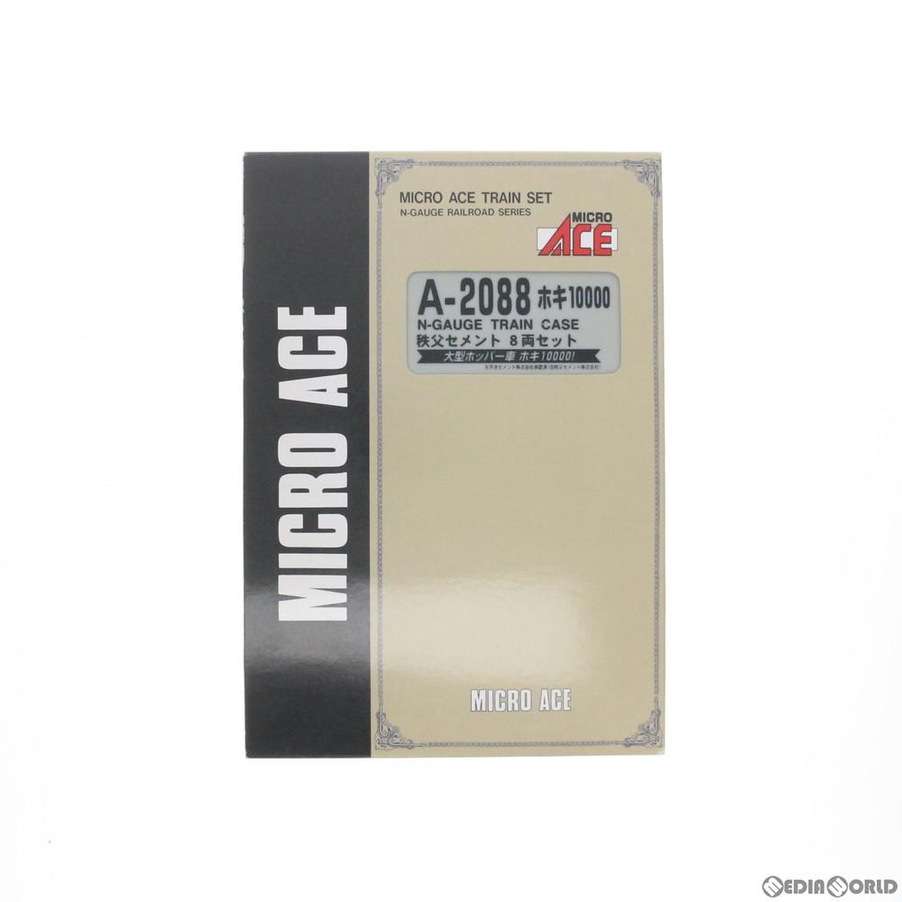 【中古】[RWM]A2088 ホキ10000 秩父セメント 8両セット Nゲージ 鉄道模型 MICRO ACE(マイクロエース)(20061030)