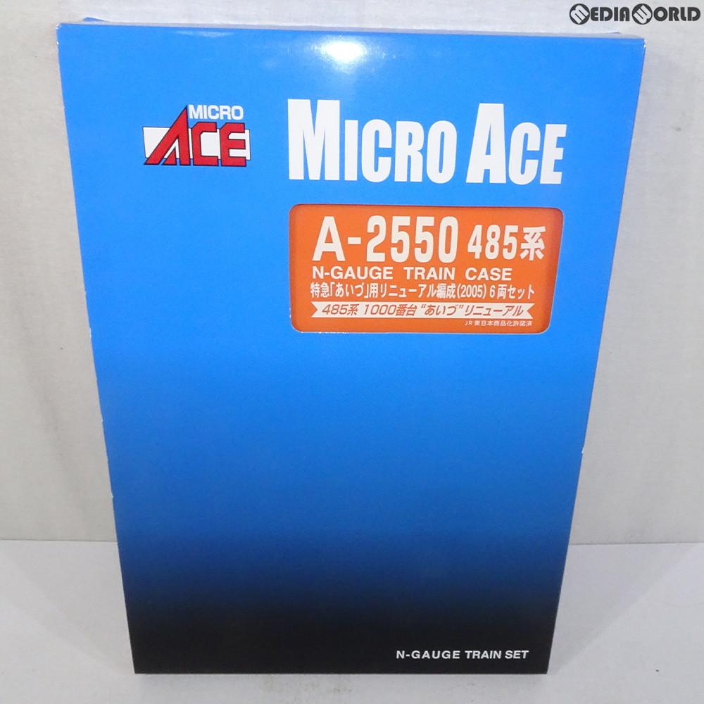 【中古】[RWM]A2550 485系 特急「あいづ」用 リニューアル編成(2005) 6両セット Nゲージ 鉄道模型 MICRO ACE(マイクロエース)(20070830)