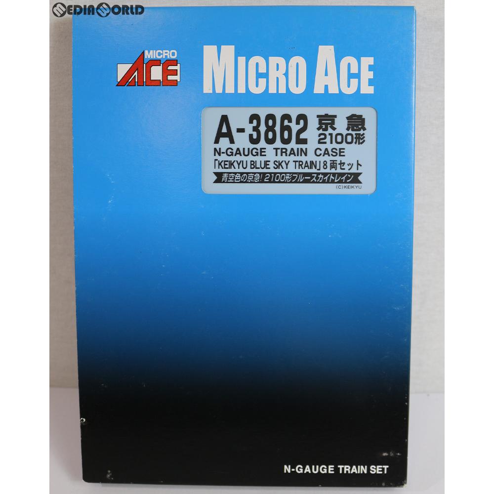 【中古】[RWM]A3862 京急2100形 「KEIKYU BLUE SKY TRAIN」 8両セット Nゲージ 鉄道模型 MICRO ACE(マイクロエース)(20090228)