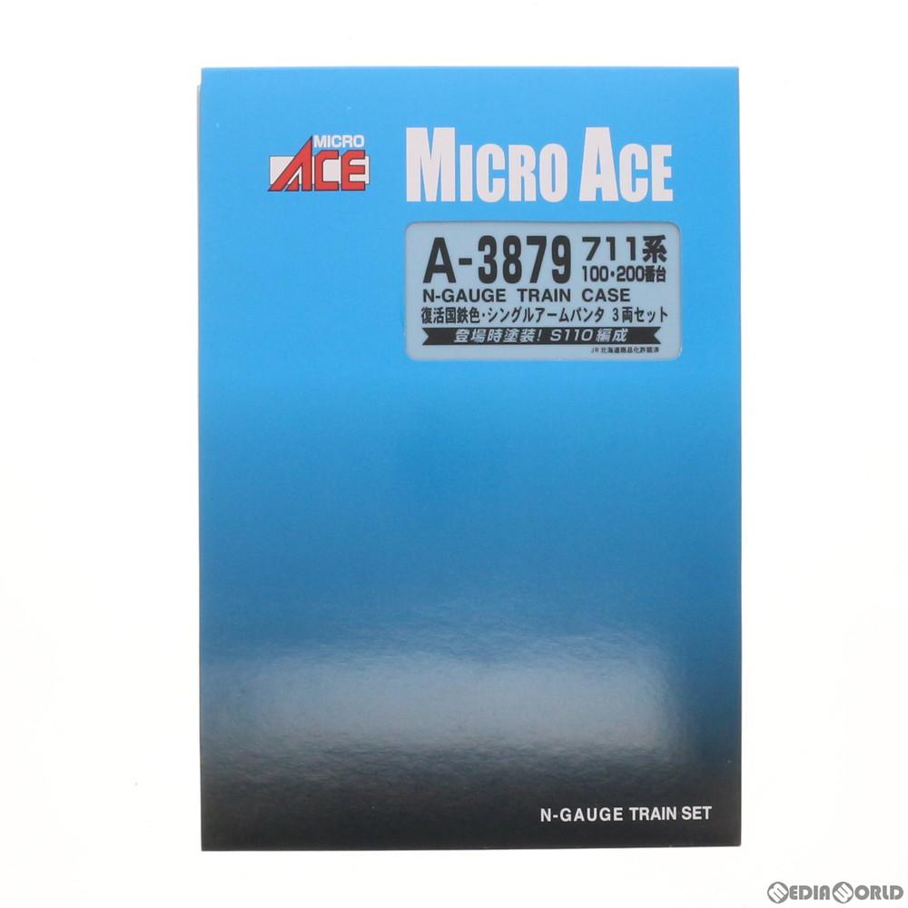 【中古】[RWM]A3879 711系100・200番台 復活国鉄色・シングルアームパンタ 3両セット Nゲージ 鉄道模型 MICRO ACE(マイクロエース)(20120530)
