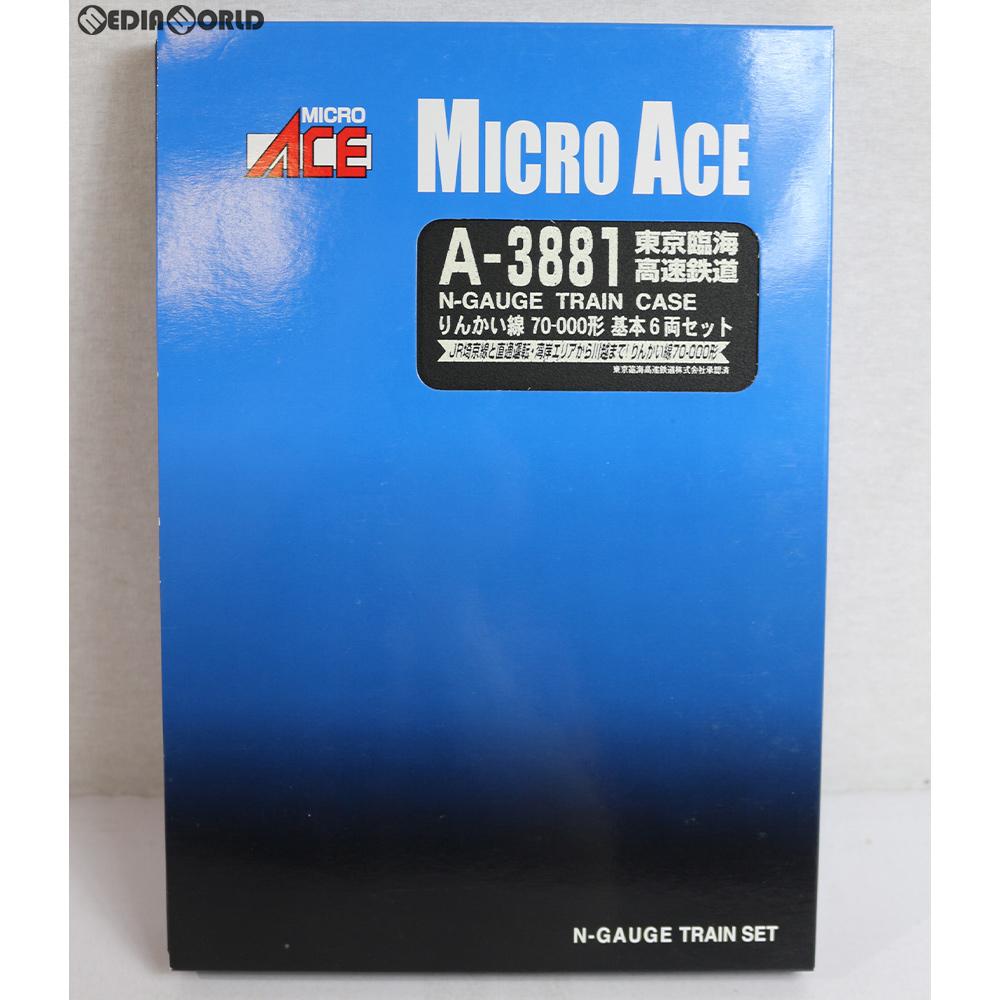 【中古】[RWM]A3881 東京臨海高速鉄道りんかい線 70-000形 基本6両セット Nゲージ 鉄道模型 MICRO ACE(マイクロエース)(20090530)
