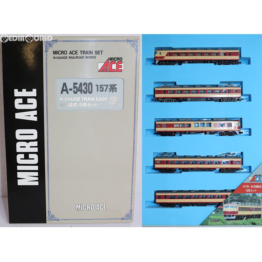 【中古】[RWM]A5430 157系 お召し編成 5両セット Nゲージ 鉄道模型 MICRO ACE(マイクロエース)(20020430)