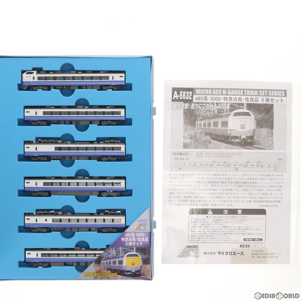 【中古】[RWM]A5632 485系-3000 特急白鳥 改良品 6両セット Nゲージ 鉄道模型 MICRO ACE(マイクロエース)(20130810)