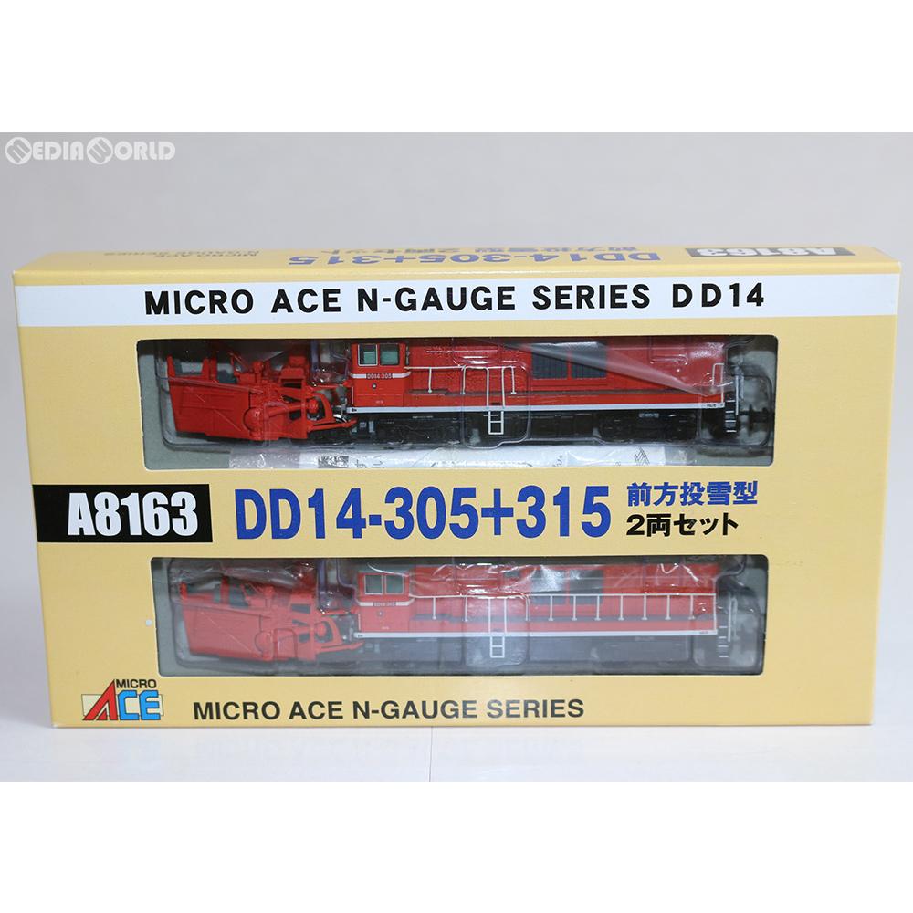 【中古】[RWM]A8163 DD14-305+315 前方投雪型 2両セット Nゲージ 鉄道模型 MICRO ACE(マイクロエース)(20110730)