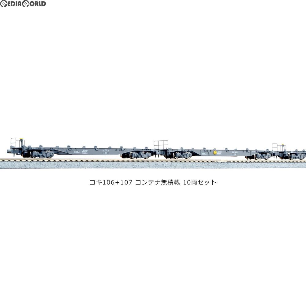 【新品】【O倉庫】[RWM]10-1492 221系リニューアル車『大和路快速』増結セット(4両) Nゲージ 鉄道模型 KATO(カトー)(20181129)