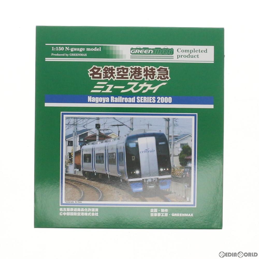 【中古】[RWM]4052 名鉄空港特急「ミュースカイ」2000系 新造編成 増結4輛編成セット(動力無し) Nゲージ 鉄道模型 GREENMAX(グリーンマックス)(20060831)
