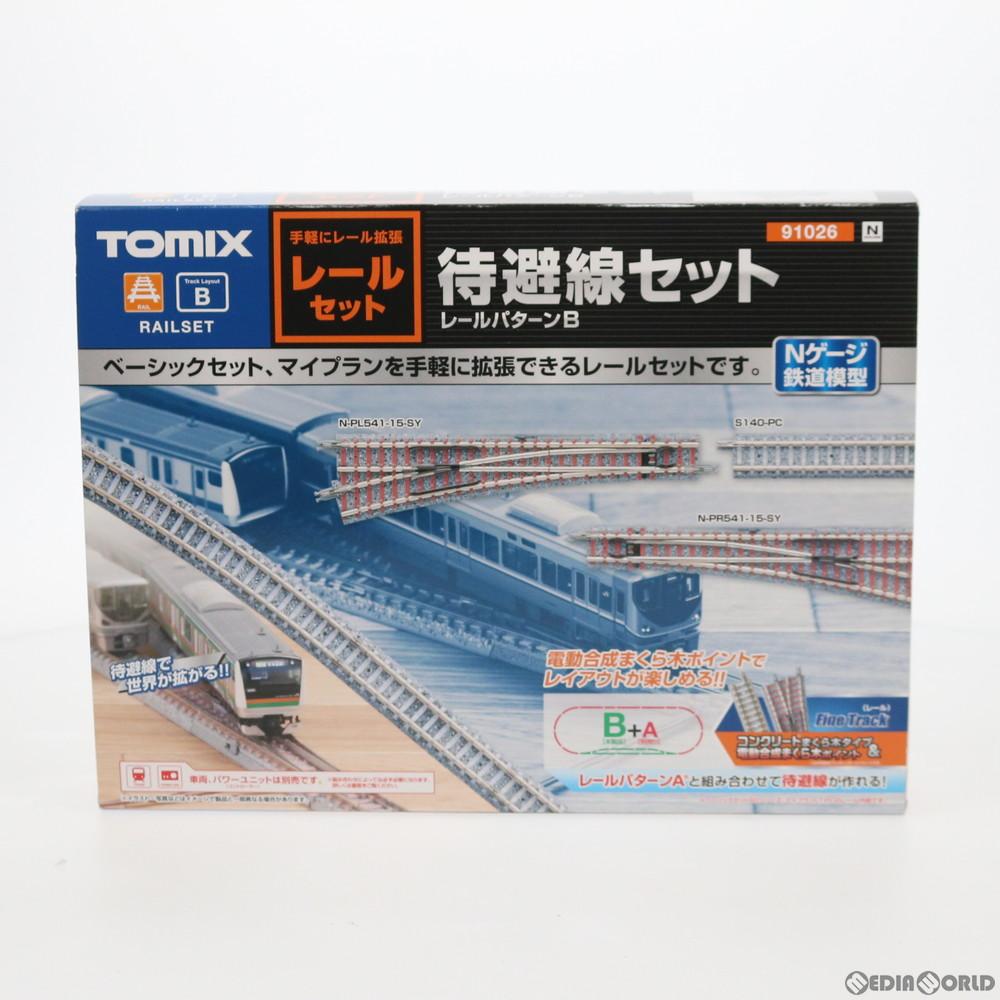 【新品】【O倉庫】[RWM]91026 レールセット待避線セット(レールパターンB) Nゲージ 鉄道模型 TOMIX(トミックス)(20161201)