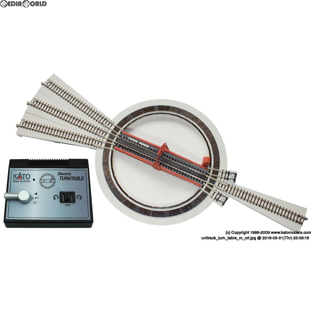 【新品】【O倉庫】[RWM]20-283 UNITRACK(ユニトラック) 電動ターンテーブル Nゲージ 鉄道模型 KATO(カトー)(20140531)