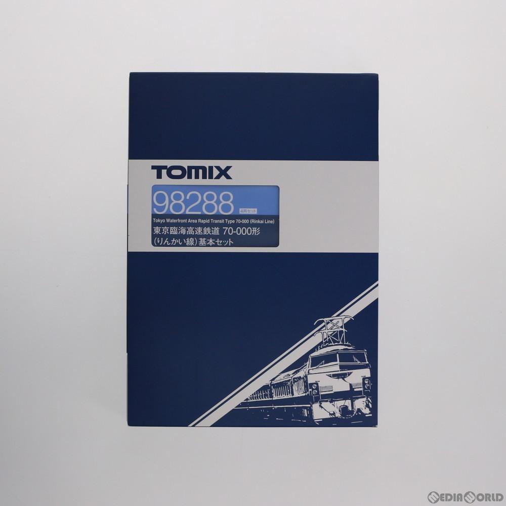 【予約安心発送】[RWM]98288 東京臨海高速鉄道 70-000形(りんかい線)基本セット(4両) Nゲージ 鉄道模型 TOMIX(トミックス)(2018年12月)