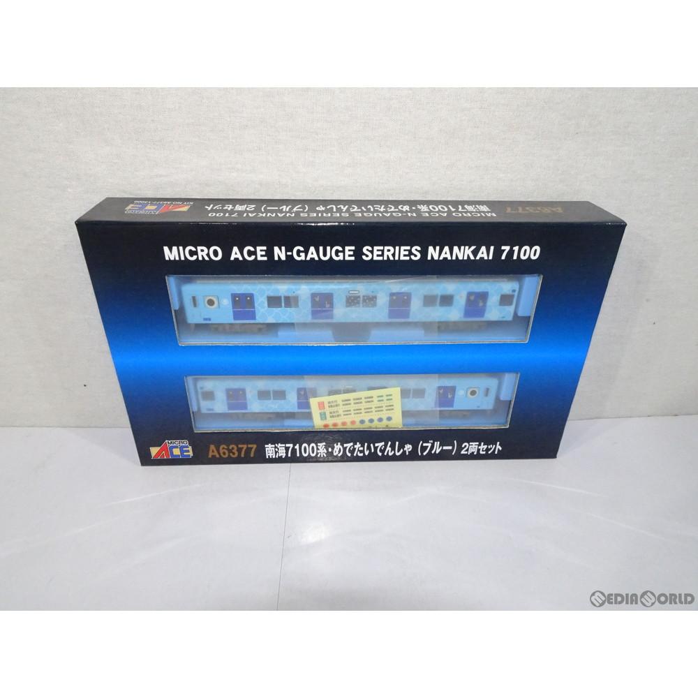 【予約安心発送】[RWM]A6377 南海7100系 めでたいでんしゃ(ブルー) 2両セット Nゲージ 鉄道模型 MICRO ACE(マイクロエース)(2019年1月)