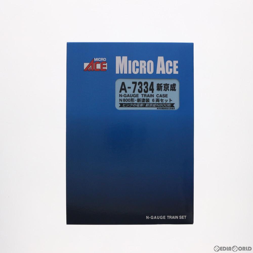【予約安心発送】[RWM]A7334 新京成N800形 新塗装 6両セット Nゲージ 鉄道模型 MICRO ACE(マイクロエース)(2019年1月)