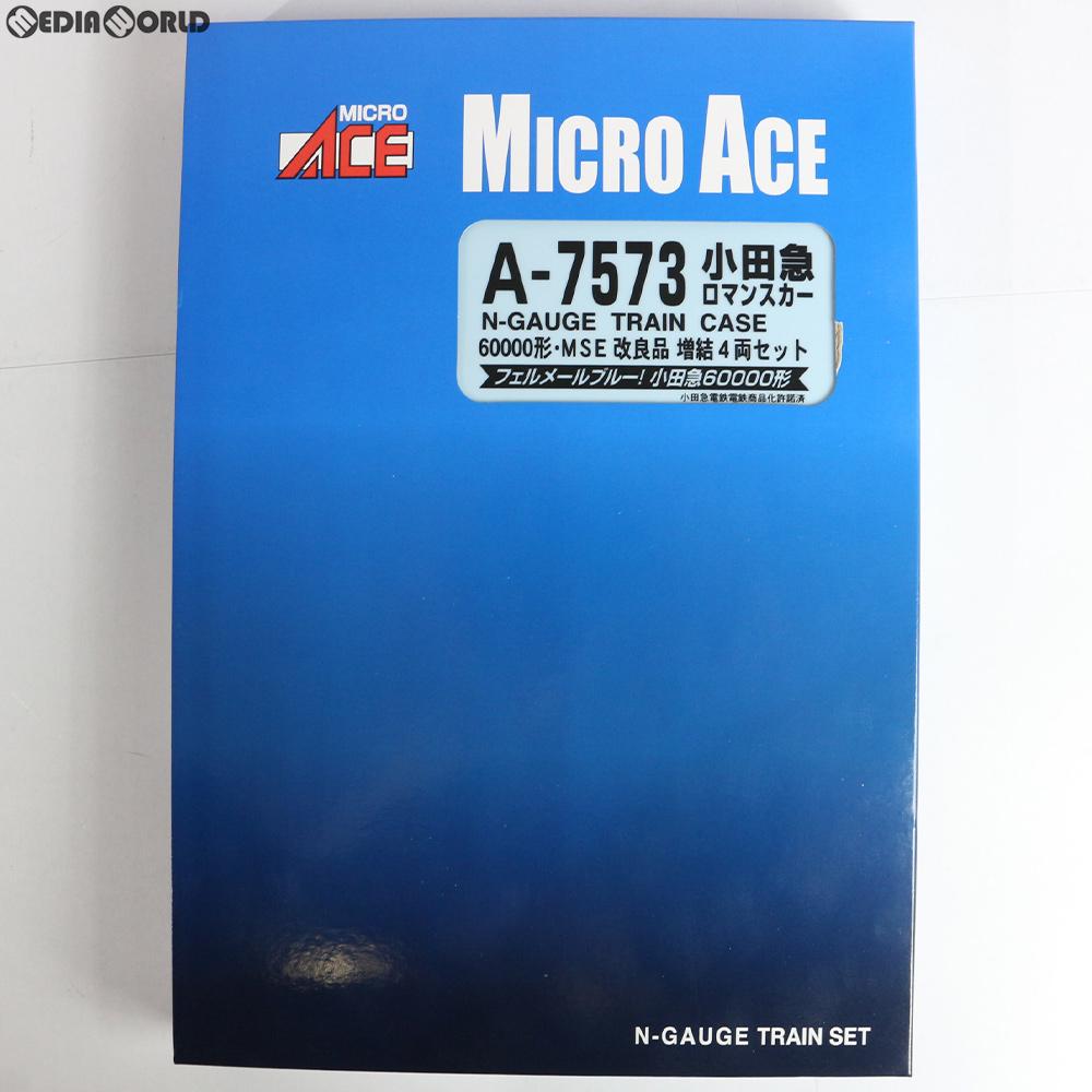 【予約安心発送】[RWM]A7573 小田急ロマンスカー60000形 MSE 改良品 増結4両セット Nゲージ 鉄道模型 MICRO ACE(マイクロエース)(2019年1月)