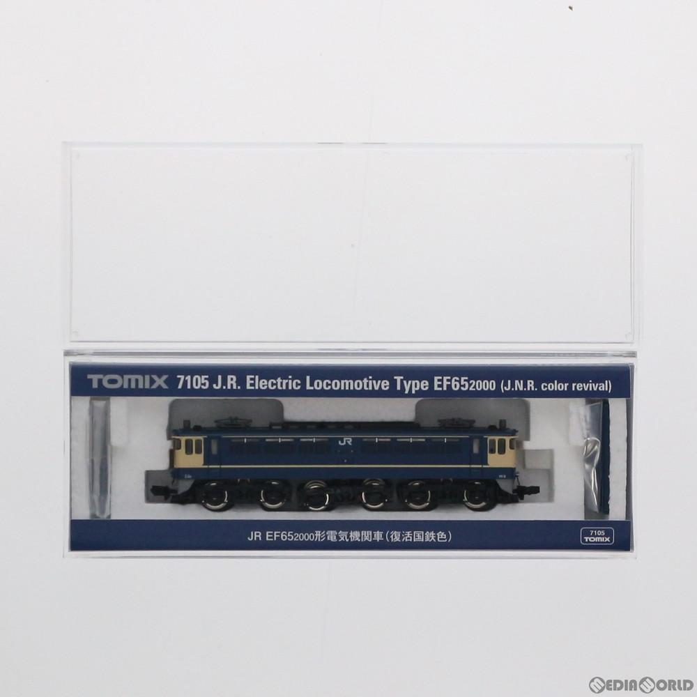 【新品】【O倉庫】[RWM]7105 JR EF65-2000(復活国鉄色) Nゲージ 鉄道模型 TOMIX(トミックス)(20190316)