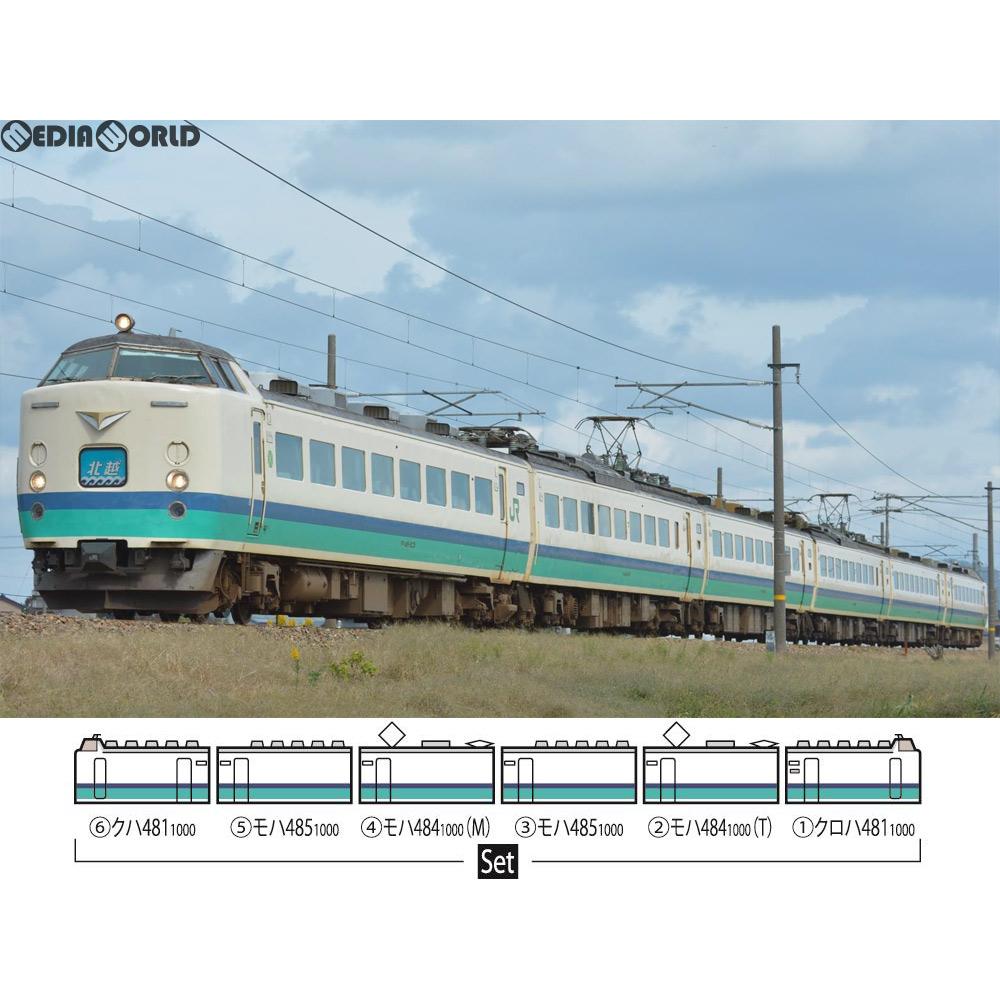 【予約安心発送】[RWM]98665 485-1000系特急電車(上沼垂色)セット (6両) Nゲージ 鉄道模型 TOMIX(トミックス)(2019年2月)