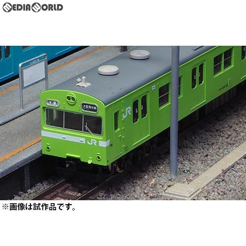 【予約安心発送】[RWM]1239T JR103系初期車 関西形B ウグイス 4両編成動力付きトータルセット 塗装済み組立てキット Nゲージ 鉄道模型 GREENMAX(グリーンマックス)(2019年1月)