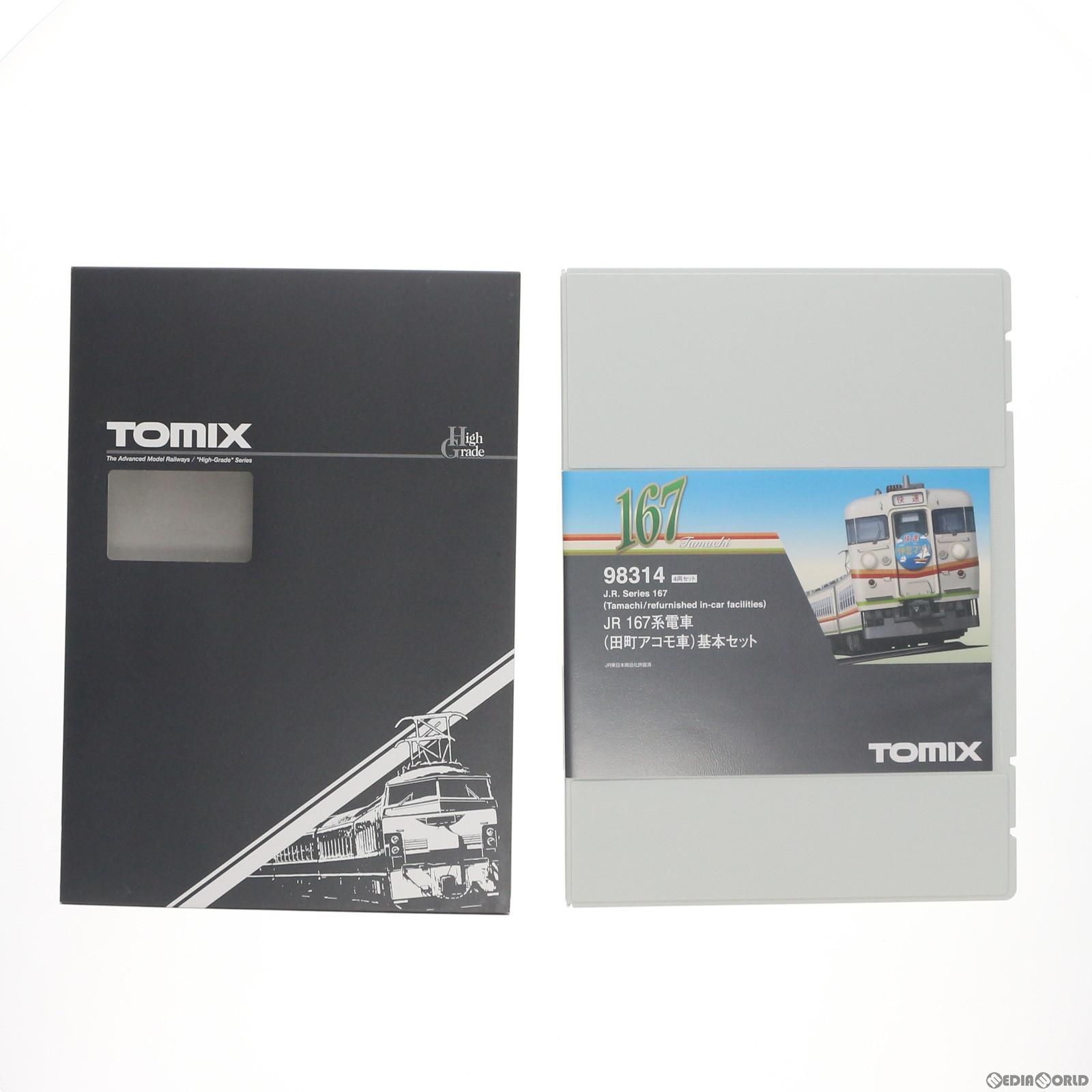 【予約安心発送】[RWM]98314 JR 167系電車(田町アコモ車)基本セット(4両) Nゲージ 鉄道模型 TOMIX(トミックス)(2019年3月)