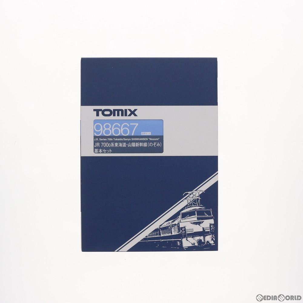 【新品】【O倉庫】[RWM]98667 JR 700-0系東海道・山陽新幹線(のぞみ)基本セット(8両) Nゲージ 鉄道模型 TOMIX(トミックス)(20190427)