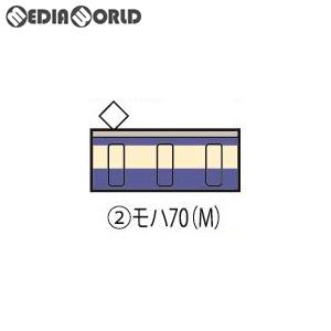 【新品】【O倉庫】[RWM]HO-6001 国鉄電車 モハ70形(横須賀色)(M) HOゲージ 鉄道模型 TOMIX(トミックス)(20190427)