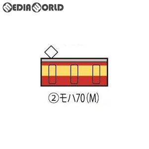 【新品】【O倉庫】[RWM]HO-6003 国鉄電車 モハ70形(新潟色)(M) HOゲージ 鉄道模型 TOMIX(トミックス)(20190427)