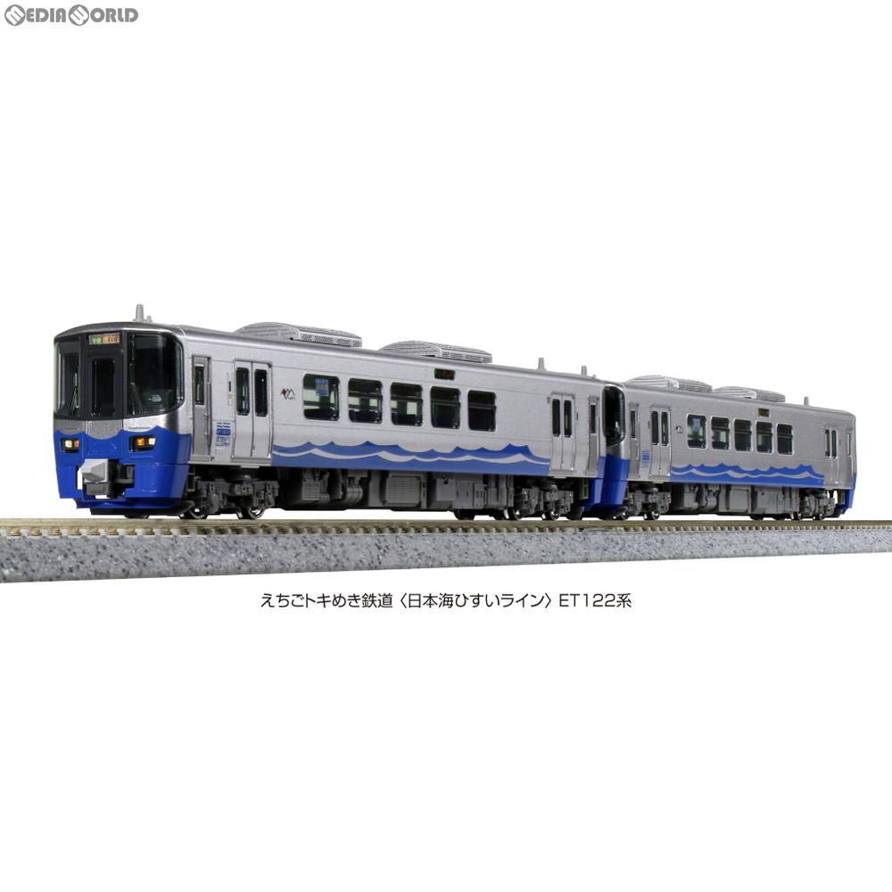【新品】【O倉庫】[RWM]10-1510 えちごトキめき鉄道 『日本海ひすいライン』 ET122系 2両セット Nゲージ 鉄道模型 KATO(カトー)(20190425)