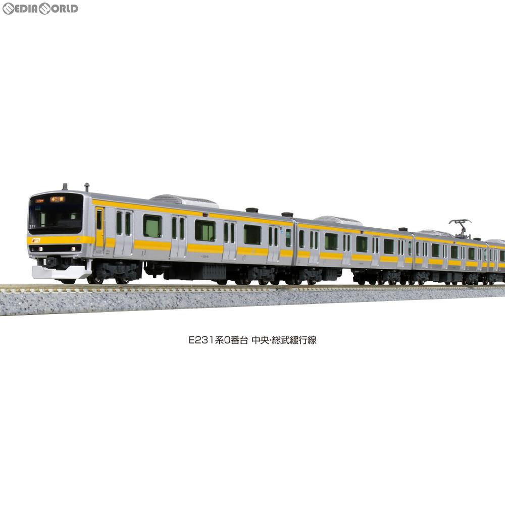 【新品】【O倉庫】[RWM]10-1520 E231系0番台 中央・総武緩行線 6両基本セット Nゲージ 鉄道模型 KATO(カトー)(20190425)