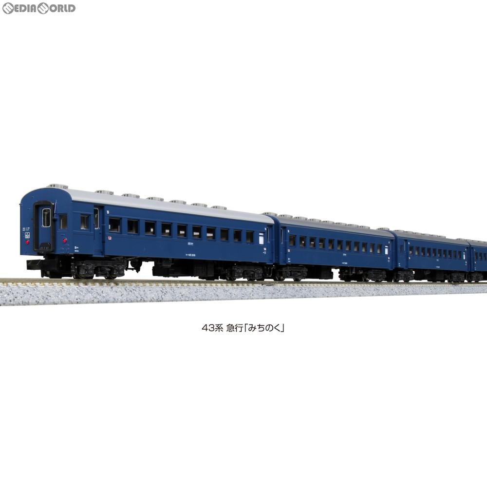 【新品】【O倉庫】[RWM]10-1546 特別企画品 43系 急行「みちのく」 7両基本セット Nゲージ 鉄道模型 KATO(カトー)(20190427)
